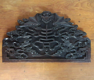 Chinese Carved Rosewood Panel