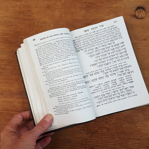Hebrew/English Prayer Book