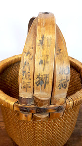 Old Chinese Basket