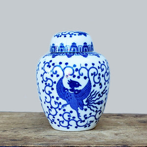 Phoenix Pattern Ginger Jar