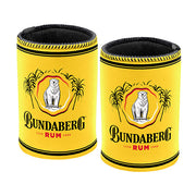 Bundaberg Rum Yellow Can Cooler