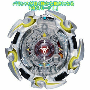 Takara Tomy Beyblade Burst B-82 Booster Alter Cronus. 6M.T from Japan