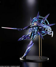 Load image into Gallery viewer, New Dimension Neptunes VII Next Purple Processor Unit Full Ver. 1/7 Scale