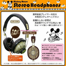 Load image into Gallery viewer, Mickey Mouse Stereo Headphone GDN-09BR