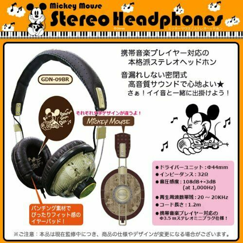 Mickey Mouse Stereo Headphone GDN-09BR