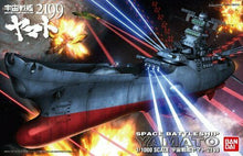 Load image into Gallery viewer, Bandai Hobby Space Battleship Yamato 2199 (Argo) Cosmo Reverse Version Action Fi
