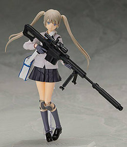 New Little Armory Figma Maria Teruyasu Action Figure TOMYTEC Max Factory InStock
