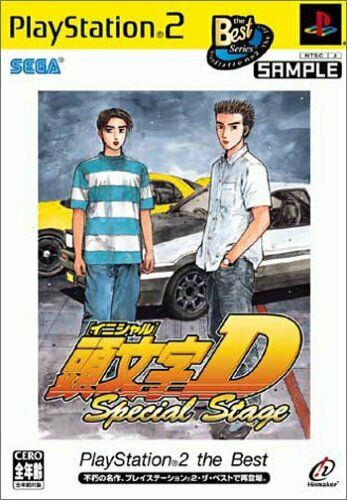 Initial D: Special Stage - Best Version (Requires Japanese PS2 - Japanese Langua