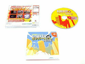 SEGA Dreamcast -- BOMBER HEHHE -- JAPAN. GAME. NEW. 35122-1