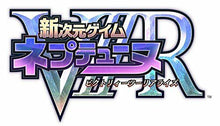 Load image into Gallery viewer, Sony PS4 Japan Shin Jigen Game Neptune VIIR Memorial Edition (Limited Edition)
