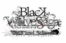 Load image into Gallery viewer, PS Vita BLACK WOLVES SAGA Weiβ und Schwarz w/tracking# From JAPAN Free Shipping