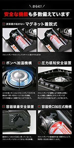 Iwatani CB-ODX-1 Cassette Fu Outdoor Stove Black Japan Domestic Version New