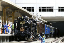 Load image into Gallery viewer, KATO N Gauge D51 498 Orient Express 1988 Model Train Steam Locomotive from Japan