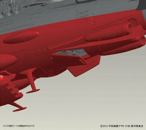 Bandai Hobby Space Battleship Yamato 2199 (Argo) Cosmo Reverse Version Action Fi