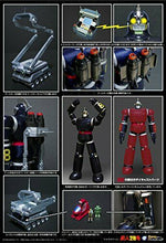 Load image into Gallery viewer, Evolution Toy super Metal Action New Adventures of Gigantor Tetsujin 28-GO NEW