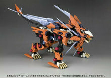 Load image into Gallery viewer, NEW KOTOBUKIYA ZOIDS HMM 026 LIGER ZERO SCHNEIDER UNIT 1/72 Plastic Model Kit
