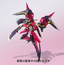 Load image into Gallery viewer, Armor Girls Project IS Infinite Stratos SHENLONG X LINGYIN HUANG BANDAI Japan