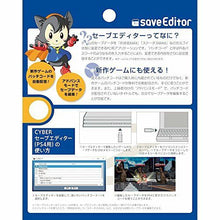 Load image into Gallery viewer, NEW PS4 Cyber Save Editor Console System for 1 PSN User License JAPAN PAR MOD FS