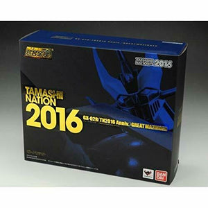 Great Mazinger - GX-02R Limited Edition [Tamashii Nation 2016] [Soul of Chogokin