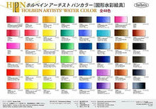 Load image into Gallery viewer, Holbein Artists Pan Color PN699 Water Color 48 Colors Set japan Cube Box New F/S