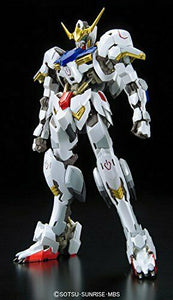 NEW BANDAI Hi-Resolution Model 1/100 GUNDAM BARBATOS Plastic Model Kit F/S