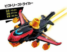 Load image into Gallery viewer, Lupinranger VS Patoranger VS Vehicle Series DX VICTORY & SIREN LUPIN KAISER Set