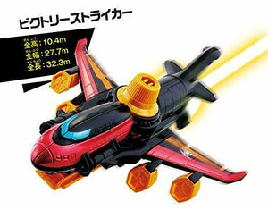 Lupinranger VS Patoranger VS Vehicle Series DX VICTORY & SIREN LUPIN KAISER Set