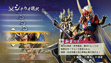 Load image into Gallery viewer, Sengoku Musou 4 - II TREASURE BOX PS Vita Japan