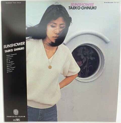 TAEKO OHNUKI SUNSHOWER 12 inch LP NEW Vinyl Record City Pop Japan Tracking NEW