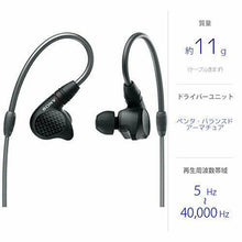 Load image into Gallery viewer, Sony IER-M9 Hi-Res Penta Balanced Armature Driver In-Ear Monitor Headphones NEW