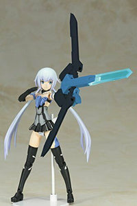 Frame Arms �E Girl 2 Blu-ray Limited Plastic Model Kit