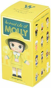 POPMART MOLLY  School life series 1BOX (12 pieces)