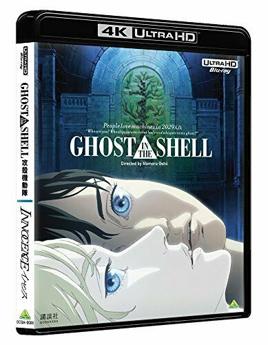 Anime GHOST IN THE SHELL & Innocence 4K ULTRA HD Blu-ray Set Japan Animation