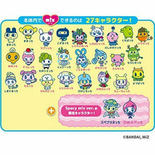 Load image into Gallery viewer, BANDAI Tamagotchi m!x (Tamagotchi mix) Spacy m!x ver. Pink New w/Tracking# JAPAN