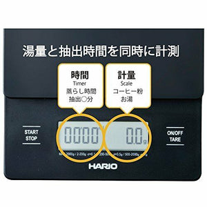 Hario V60 Coffee Drip scale VST-2000B Compact size Drip scale Japan Import