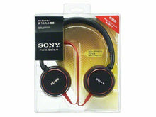 Load image into Gallery viewer, SONY sealed Headphone Red MDR-ZX600 R Japan With track F/S