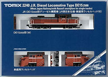 Load image into Gallery viewer, Tomix 2240 JR Diesel Locomotive Type DE15-2500 w/Plow West Japan Type (N scale)