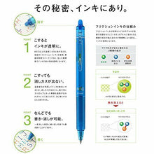 Load image into Gallery viewer, Pilot FriXion Ball Knock Gel Ink Pen0.7 mm10 Color Set LFBK-230F-10C