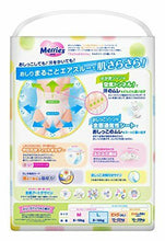 Load image into Gallery viewer, Kao Merries Air Through Pants Diapers Size L 9-14kg 56sheets X 2P  JAPAN EMS