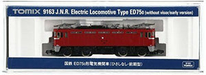 TOMIX N gauge 9163 0 ED75 (Hisashi none and type)