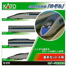Load image into Gallery viewer, KATO 10-510 JR N gauge 500 Series Shinkansen Nozomi basic (4 cars)  From Japan
