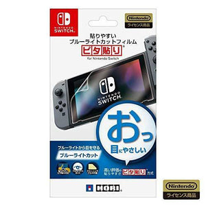 Nintendo Switch Official Blue Light Cut Air Zero Fit Protect Filter Film JAPAN