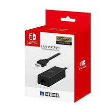 Load image into Gallery viewer, NEW Nintendo Official Switch USB Ethernet Wired LAN adapter 480Mbps HORI JAPAN