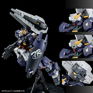 BANDAI MG 1/100 RX-121-2A GUNDAM TR-1 [ADVANCED HAZEL] Plastic Model Kit AOZ NEW