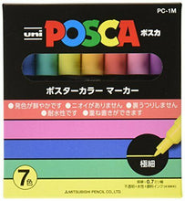 Load image into Gallery viewer, Mitsubishi Pencil Water Pen Poska Extra Fine 7 Color PC1M7C F/S from JAPAN