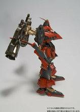 Load image into Gallery viewer, NEW KOTOBUKIYA ARMORED CORE AC013 NINEBALL=SERAPH 1/72 Plastic Model Kit F/S