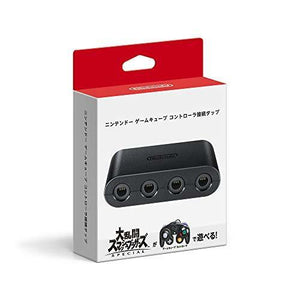 New Nintendo Switch Gamecube Controller x 2 And Adapter With Tracking # from Jap