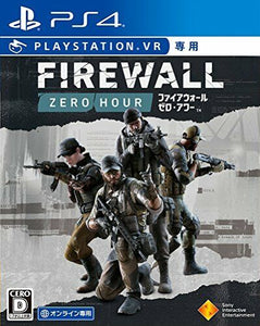 NEW PS4 VR Only Firewall Zero Hour JAPAN Sony PlayStation 4 import Japanese game