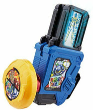 Load image into Gallery viewer, Kamen Rider Ex-Aid DX Gashat Gear Dual