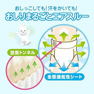 Kao Merries Air Through Pants Diapers Size L 9-14kg 56sheets X 2P  JAPAN EMS